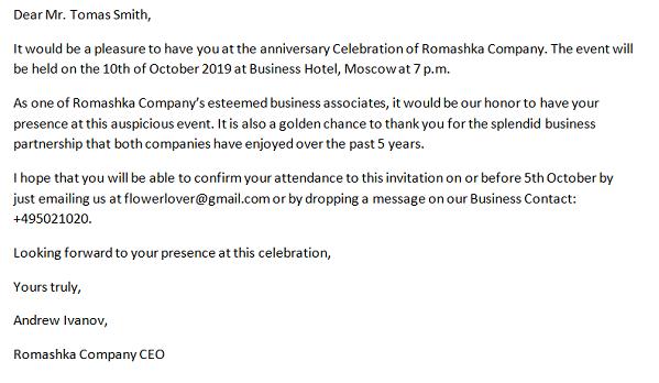 Официальное письмо приглашение на мероприятие образец