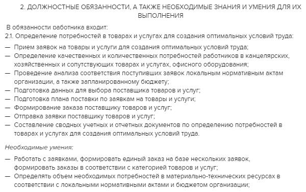Карачев военная часть фото экскаватор выпускался