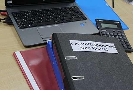 Инструкция по трудовой и исполнительской дисциплине