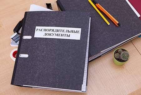 Приказ об использовании печасти для документов