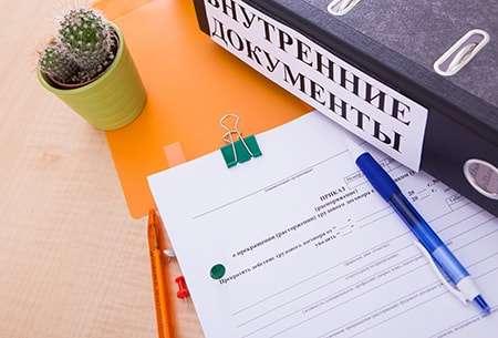 Документы хранились в архивах учреждений, организаций, предприятий, ведомств.