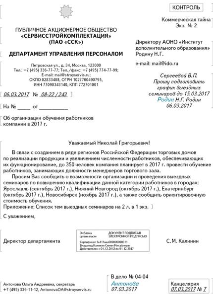 белвэб банк потребительский кредит процентная ставка