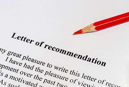 Образец рекомендательного письма организации от организации