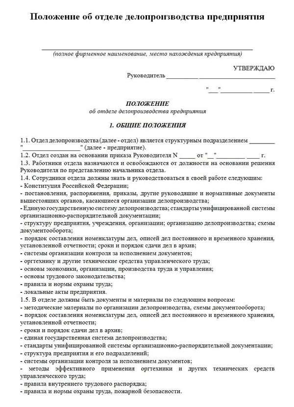 Двд фаб скачат бесплатно на русском торрент